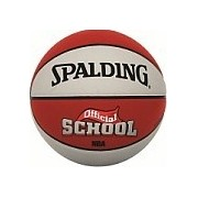 Minge baschet Spalding NBA School Out