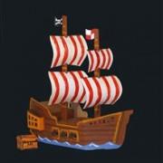 Corabia Piratilor Mare - Calafant