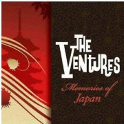 PID Ventures - Memories of Japan [CD] USA import