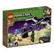 Конструктор Лего Майнкрафт - Последната битка - LEGO Minecraft 21151