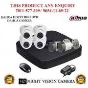 Dahua 2 MP HDCVI 8CH DVR + Bullet Camera 2Pcs and Dome Camera 4Pcs CCTV Combo
