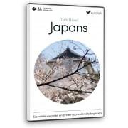 Eurotalk Talk Now Basis cursus Japans voor Beginners - Leer de Japanse taal