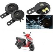 KunjZone Horn 12V 105db Scooter Moped Dirt ATV Motorbike Moto Bikes Horn Loud Air Horns Motorbike Classic Horns (Set of 2) For Honda Dio