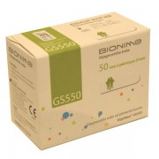Test trake Bionime GS550 Rightest