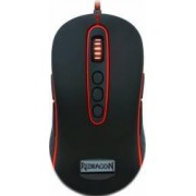 Mouse Gaming Redragon Mars 4000 DPI USB