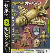 Kaiyodo Capsule Q Museum ultra-ancient mystery OOPARTS whole set of 6 Mini