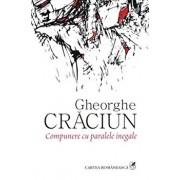 Compunere cu paralele inegale/Gheorghe Craciun