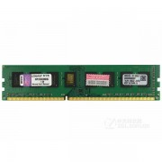 Memorija Kingston DDR3 8GB 1333MHz, KVR1333D3N9,4G KVR1333D3N9/8G