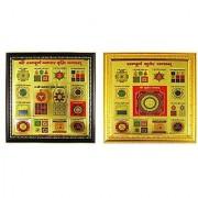 eshoppee shri shree sampurna Sampoorn vyapar vridhi yantra with kuber yantra set of 2 pcs (28 x 28 cm) (Standard)