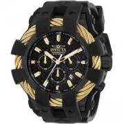 Мъжки часовник Invicta - Bolt, 23866