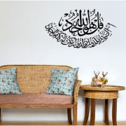 WallTola Black PVC Wall Stickers Islamic Urdu Quote Image Design For Living Room And Bedroom Walls Vinyl-1 Pc