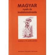 Magyar nyelv es irodalomolvasas. Manual de limba si literatura maghiara pentru clasa a VII-a/***