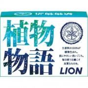 "Blend LION ""Herb Blend"" Натуральное увлажняющее туалетное мыло, 90 гр."