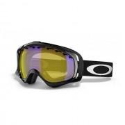 Oakley 02-856 CROWBAR JET BLACK HI AMBER POLARIZED síszemüveg (utolsó darab)