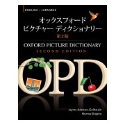 Oxford Picture Dictionary English-Japanese Edition - Bilingual Dictionary for Japanese-Speaking Teenage and Adult Students of English (9780194740159)