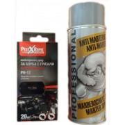 Set: Spray Motip 400 ml + Aparat cu ultrasunete împotriva rozătoarelor pentru autovehicule 20 de mp