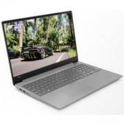 Лаптоп Lenovo IdeaPad 330s 15.6 инча IPS FullHD Antiglare Ryzen 3 2200U up to 3.4GHz, Radeon RX Vega 3, 4GB DDR4, 1TB HDD, 81FB002WBM