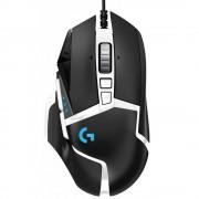 Logitech G502 SE Hero Gaming Mouse