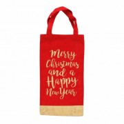 Merry Christmas and a Happy New Year Bottle Gift Bag