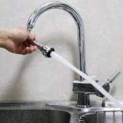 Cap robinet flexibil Turbo Flex