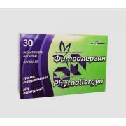Фитоалергин Фитофарма