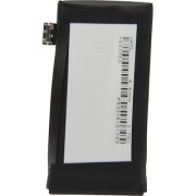 Original Li Ion Polymer Replacement Battery BT-M2 for Meizu MX1 M031 M032