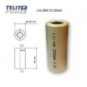 Li-Ion 26650 3.2V 2300mAh Focus Power
