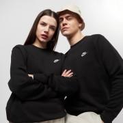 Nike Club Crew - Zwart - Size: Small; male