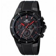 Мъжки часовник Casio Edifice EF-552PB-1A4VEF