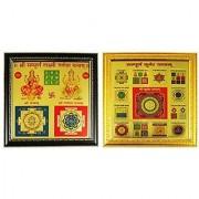 eshoppee shri shree sampoorn sampurna Laxmi Ganesh and sampoorna Kuber yantra combo