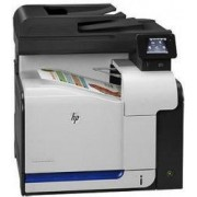 Multifunctional refurbished HP LaserJet PRO 500 M570dw laser color A4