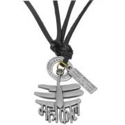 Men Style Religious Jewelry Rock Shiv Mahadev Mahakal Black Silver Bronze Leather Necklace Pendant