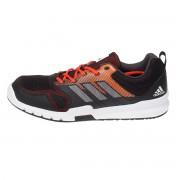 Мъжки маратонки ADIDAS ESSENTIAL STAR 3M - BA8944