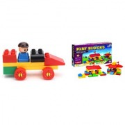 Virgo Toys Play Blocks Car Set and Building Set (Combo)