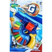DDH Shooting Air Gun(Multicolor) for kids