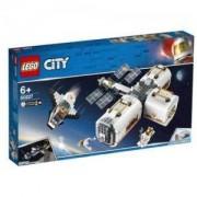 Конструктор Лего Сити - Лунна космическа станция LEGO City Space Port, 60227