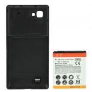 LG BL-53QH Батерия 4300mAh за Optimus 4X HD P880