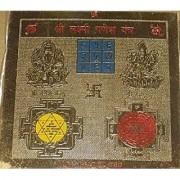 Shri Laxmi Ganesh Yantra - For Wealth & Good Luck