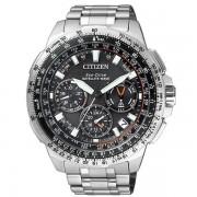 Orologio citizen uomo cc9020-54e