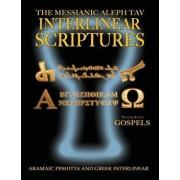 Messianic Aleph Tav Interlinear Scriptures Volume Four the Gospels, Aramaic Peshitta-Greek-Hebrew-Phonetic Translation-English, Bold Black Edition Stu, Paperback/William H. Sanford