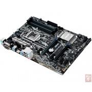Asus PRIME H270-PLUS, Intel H270, VGA by CPU, 2xPCI-Ex16, 4xDDR4, 2xM.2, VGA/DVI/HDMI/USB3.0, ATX (Socket 1151)