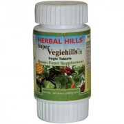 Super Veggiehills Daily Veggies-in-a-tablet Superfoods Supplement (Bottle 60 tablets) by Herbalhills - All Natural 100% Whole-Food Veggie Tablet
