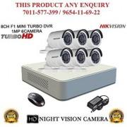 HIKVISION 2 MP 8CH DS-7108HQHI-F1 MINI Turbo HD 720P DVR + HIKVISION DS-2CE16CDT-IR TURBO BULLET CAMERA 6pcs CCTV COMBO