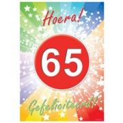 Merkloos 65 jaar jubileum poster A2-formaat