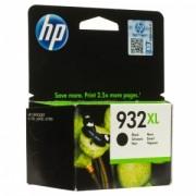 HP CN053AE BLACK INKJET CARTRIDGE