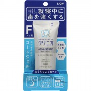 LION «Clinica Advantage Dental Gel» Ночной зубной гель, восстанавливающий эмаль, с фтором, 60 г.