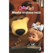 Masha in clasa intai. Povesti de la ferma. Invat sa citesc (nivelul 1)