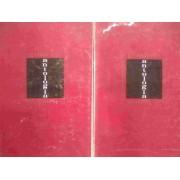 Antologia Gindirii Romanesti Secolele Xv-xix Vol.1-2 - Colectiv