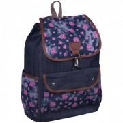 Спейс Рюкзак 1 отделение 3 кармана ArtSpace Freedom 40x29x15 см Bdg_18003