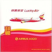 JCW4036 1:400 JC Wings Lucky Air Airbus A320-200 Reg #B-8446 (pre-painted/pre-built)